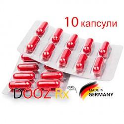 DOOZ RX капсули за силна и продължителна ерекция