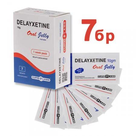 Желе за забавяне на еякулацията Delayxetine – 7 бр.